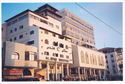 Real Al Quds Hospital