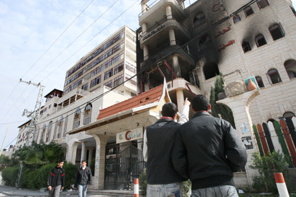 Supposedly Al Quds Hospital