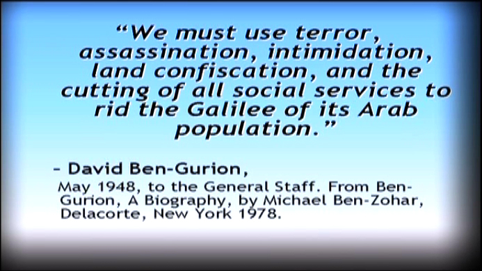 ben  gurion  quote