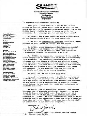 CAMERA student letter