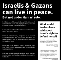 CAMERA Ad Campaign Promotes Facts About Gaza Crisis