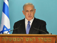 What <em>The NY Times, Telegraph</em> Missed on Netanyahu Government Guidelines