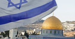 UNESCO Chief Weighs In On Temple Mount Resolution But Gets Facts Wrong