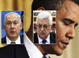 Bibi Abbas Obama