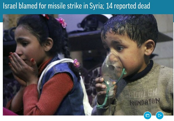 AP Photo Misleads on Israel and Syria