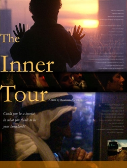 Get to know new movies! - Page 31 Inner.tour