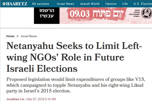 Haaretz Corrects Latest Skewed Translation | CAMERA