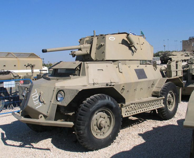"""Giant"" Armored Vehicle"