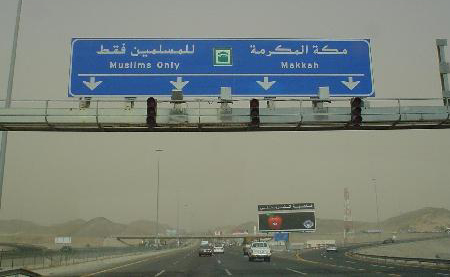 Another Saudi apartheid road sign