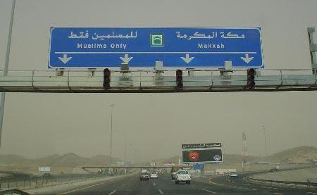 Another Saudi apartheid road sign