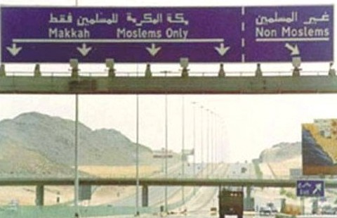 Apartheid road in Saudi Arabia