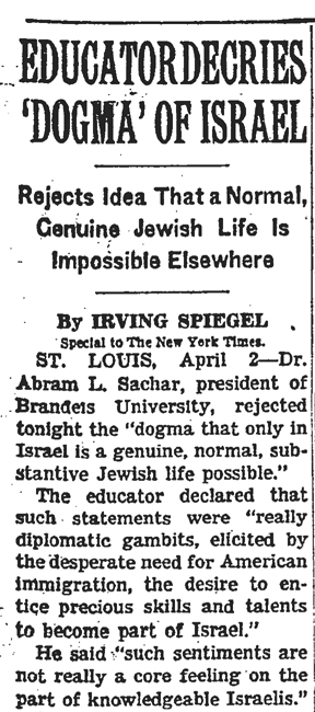 NYT report on Sachar's speech