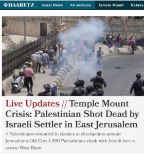 Lost in Translation: Haaretz English Bungles Coverage of Palestinian