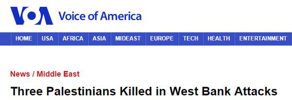 voice of america headline three palestinians killed
