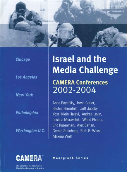 monograph.israel_and_the_media_challenge
