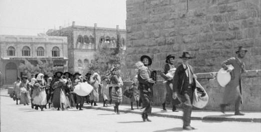 1929 Jerusalem