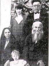 Slonim_family