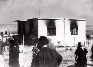 burnt.house.tiberias.1938