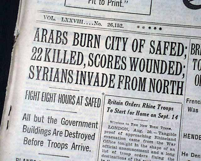 safed massacre