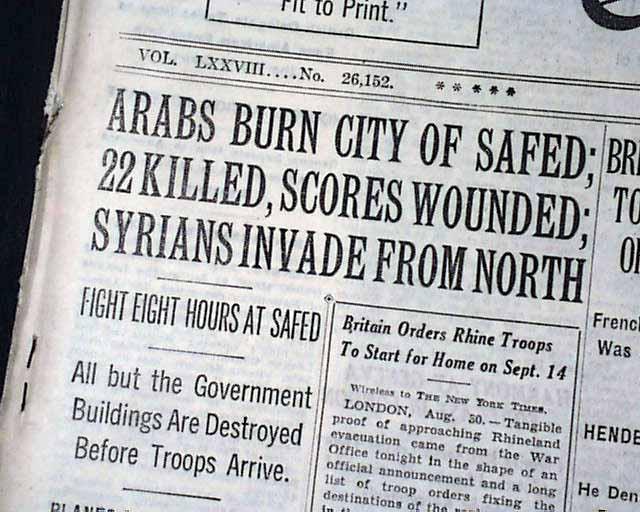 safed massacre
