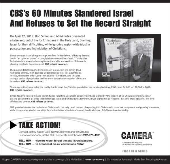 cbs uncorrected errors ad camera wsj