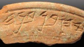 ceramic-bowl-inscription.jpg