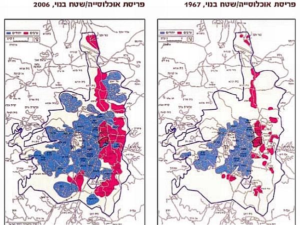 jerusalem.demographic.maps.jpg