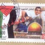 al dura stamp