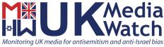 UkMediaWatch logo