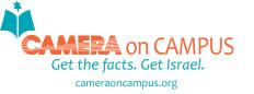 cameraoncampuslogofinal-cropped