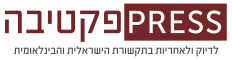 presspectiva logo flat
