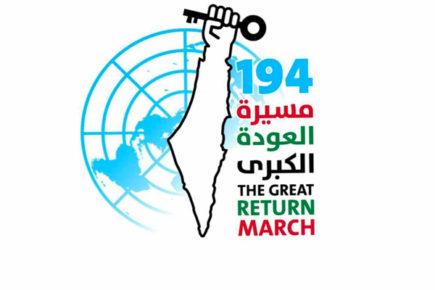 return march logo