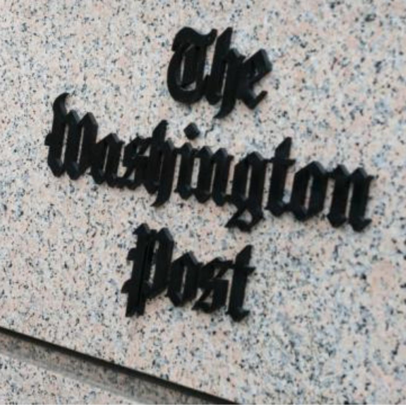CAMERA Op-Ed: The Washington Post Wants to Pick Israel`s Leader