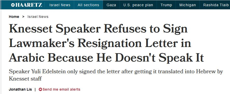 Haaretz Corrects Headline About Knesset Speaker's Rejection