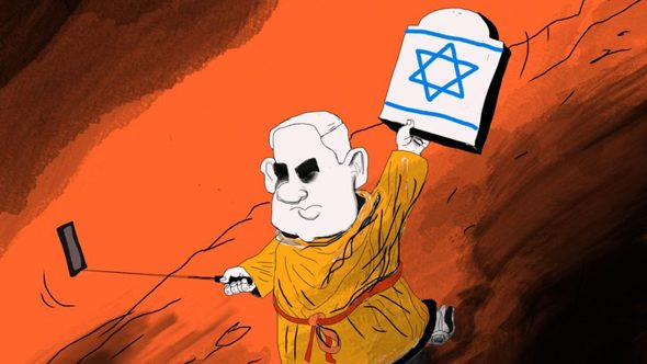 new concept 7858d 921e2 This cartoon is by the Norwegian cartoonist Roar Hagen, who has his own  history of offensive anti-Jewish cartoons.