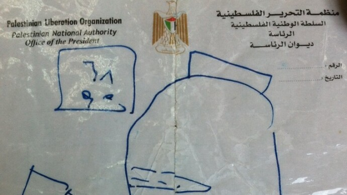 Abba's hand-sketched map of Olmert's territorial offer