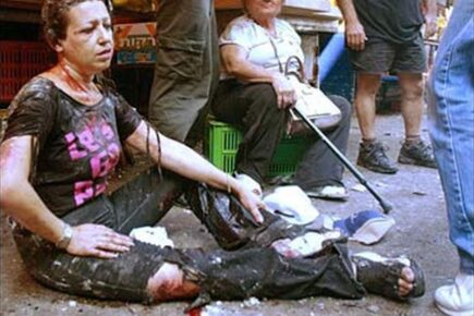 An AP photo of a victim of PFLP's terror