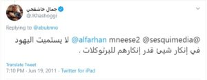 Tweet by Jamal Khashoggi endorses Protocols of the Elders of Zion