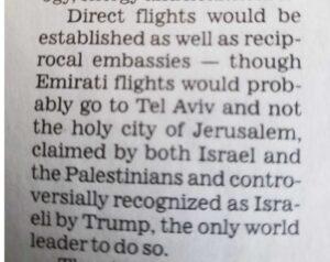 """حينما تحدثت """"لوس أنجلوس تايمز"""" عن مطار دولي في القدس…"""