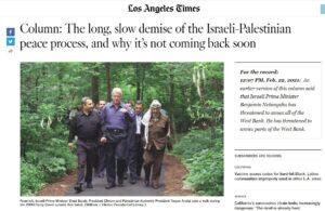 """""""لوس أنجلوس تايمز"""" الأمريكية تستجيب لمراجعة """"كاميرا"""" وتصحح خطأها: نتنياهو لم يلوّح بضم كافة أراضي الضفة الغربية"""